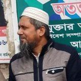 Abul Bashar Md Riad Uddin